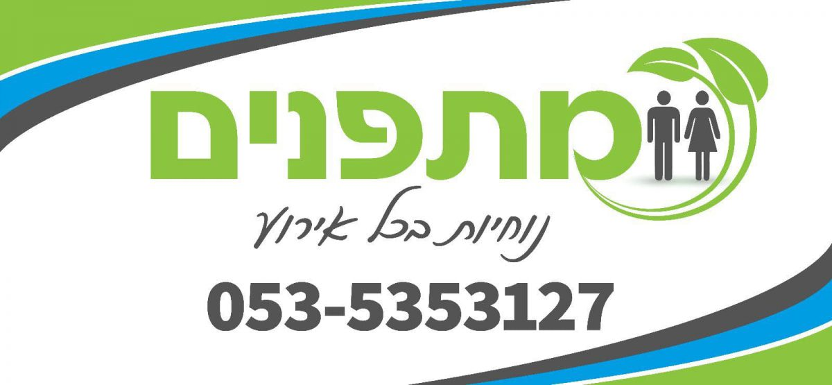 61409422_289596678661230_5389576493485522944_o